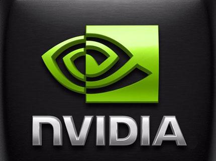 NVIDIA prepara algo grande para los jugadores