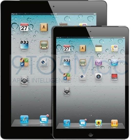 El iPad 5 llegara al mercado en Septiembre