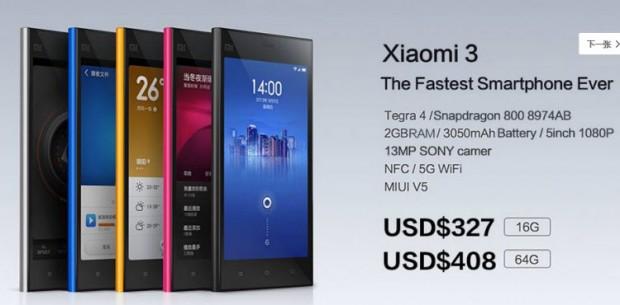 Es anunciado oficialmente XiaomiMI3