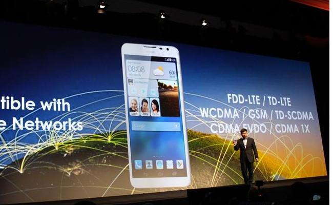 Anuncian Huawei Ascend Mate 2 4G