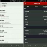 Especificaciones del Huawei Ascend P7
