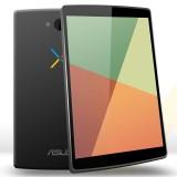 El Nexus 8 se presentara en Julio